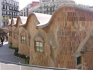 Sagrada Família Schools - Image: SF Escuelas