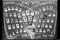 SIXTH CLASS PHOTOGRAPH OF THE SHARON WORKERS SCHOOL NAMED AFTER Y. AHARONOVITZ IN KFAR MALAL, NEAR KFAR SABA. תמונת המחזור השישי של בית הספר המשותף ליD623-028.jpg