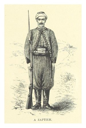Cyprus Military Police - Image: SMITH(1887) p 009 A ZAPTIEH
