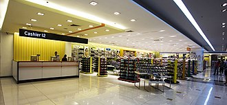 The SM Store - Image: SM Department Store Cubao