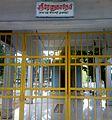 SRI RENUKA DEVI TEMPLE, opp. to foulks compound, Anaimedu, Salem, TN, IND - panoramio.jpg