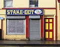 STAKE-OUT, Omagh - geograph.org.uk - 134511.jpg