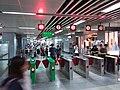 SZ 深圳 Shenzhen 羅湖 Luohu night 國貿站 Guomao Station pay control gates August 2018 SSG (1).jpg