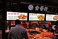 SZ 深圳 Shenzhen DMD 東門町美食街 Dong Men Ding Food Street stall Kam Cheung Hin Feb 2017 IX1 (2).jpg