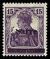 Saar 1920 07 Germania.jpg