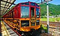 Sagano Romantic Train.jpg
