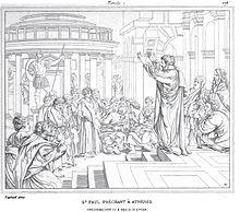 Saint Paul prêchant à Athènes.JPG