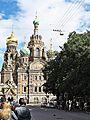 San Pietroburgo-Chiesa del Salvatore sul Sangue Versato 2.jpg
