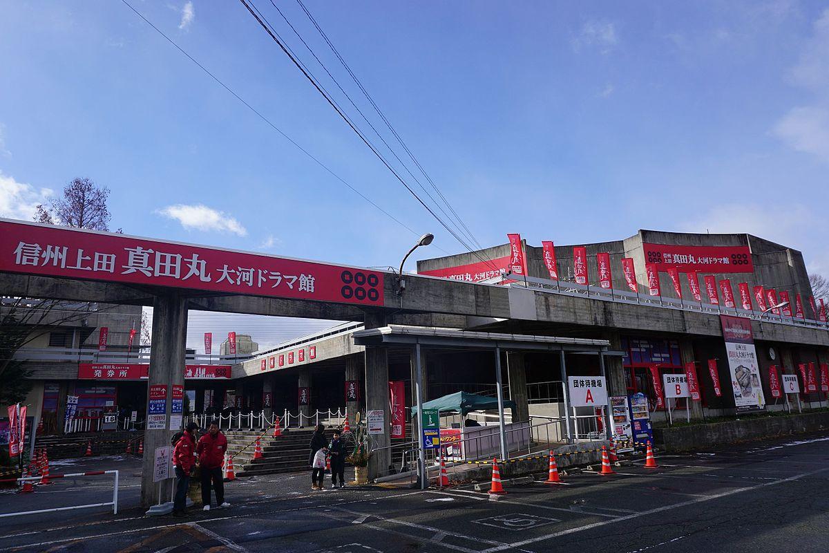 真田丸 (NHK大河ドラマ)の画像 p1_37