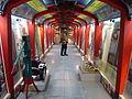 Science Rail Mobile Exhibition - Howrah 2004-03-11 01121.JPG