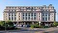 Scranton - Radisson Lackawanna Station Hotel (48472745076).jpg