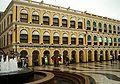 Senado Square Macao.jpg