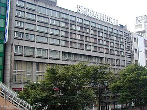 Sendai Hotel viewed from a pedway in front of Sendai station west exit cropped.jpg