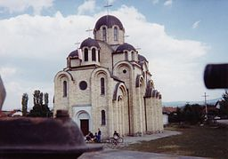 Serbian Orthodox church in Klokot.jpg
