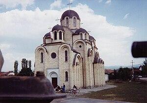Klokot - Image: Serbian Orthodox church in Klokot