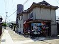 Setouchi Triennale -Teshima Yokoo House (豊島横尾館)横尾忠則-永山裕子 DSCF2289.JPG