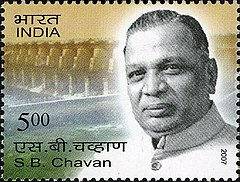 Shankarrao Chavan 2007 stamp of India.jpg