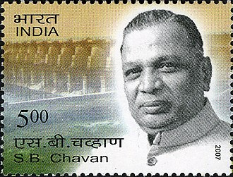 Shankarrao Chavan - Chavan on a 2007 stamp of India