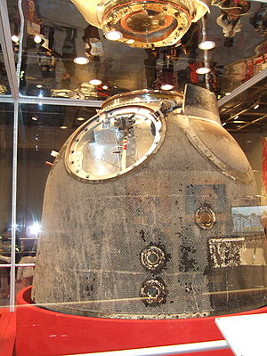 Shenzhou 7 - Space capsule of Shenzhou VII at 'homecoming' exhibition in Hong Kong