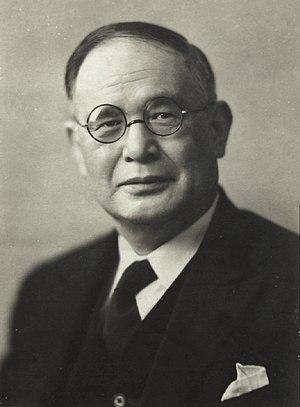 Mamoru Shigemitsu - Image: Shigemitsu Mamoru