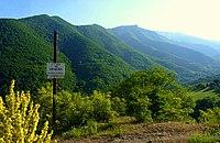 Shikahogh state reserve, Syunik, Armenia.jpg