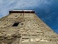Shikari tower.jpg