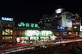 ShinjyukuStation South Gate at night.JPG