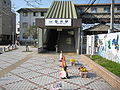 Shiohama STN West.JPG