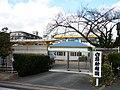 Shiratori Kindergarten.jpg