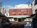 Shochiku-Aioiza, Nagano.JPG