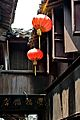 Shutters and Lanterns (5695206213).jpg