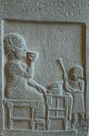 Si Gabbor funeral stele Louvre AO3027