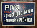 Sign brewery Cervene Pecky.jpg