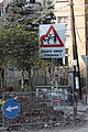 Sign in Sofia - children dont have breaks IMG 7556.JPG