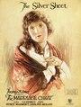 Silver Sheet January 01 1924 - MARRIAGE CHEAT.pdf