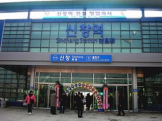 Sinchang station - Image: Sinchang soonchunhyang univ station
