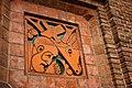 Sint Hubertus Hoge Veluwe 0024 - Exterior Wall Detail.jpg