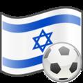 Soccer Israel.png