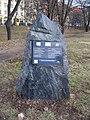 Sokolovská, pomník rekonstrukci tramvajové trati.jpg