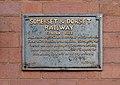 Somerset & Dorset Railway sign, Oriel & Hardie House.jpg