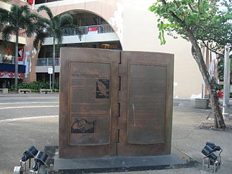 Sook Ching - The Sook Ching Centre site memorial stands at Hong Lim Complex in Chinatown.