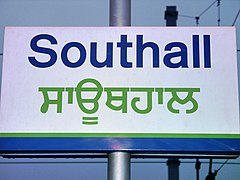 Southall station sign.jpg