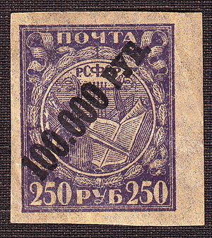 Hyperinflation in early Soviet Russia - The crashing value of the Soviet ruble in 1922 moved the government to revalue these 250 ruble postage stamps with a 100,000 ruble overprint.
