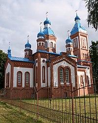 St. Georg orthodox church in Bauska - panoramio.jpg
