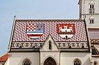 St. Mark's Church, Zagreb 02.jpg