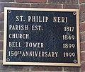 St. Philip Neri (Dungannon, Ohio) chronology plaque 2012-07-14.JPG