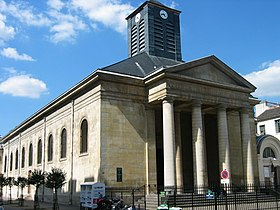 Image illustrative de l'article Église Saint-Pierre-du-Gros-Caillou