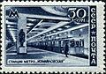 Stamp 1947 1148.jpg