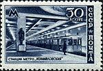 Партизанская станция метро москва