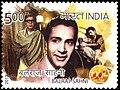 Stamp of India - 2013 - Colnect 477049 - Balraj Sahni.jpeg